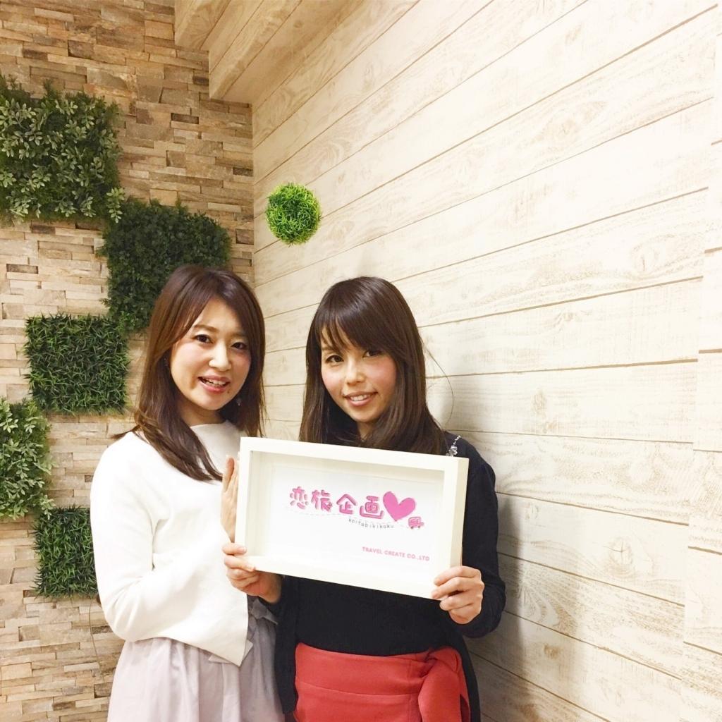f:id:seikomurasaki2:20180207200837j:plain