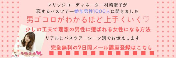 f:id:seikomurasaki2:20180315132716p:plain