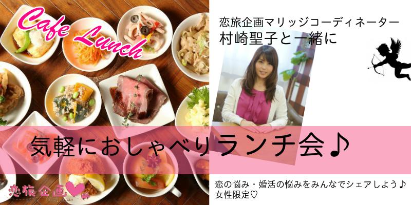 f:id:seikomurasaki2:20180417174647p:plain
