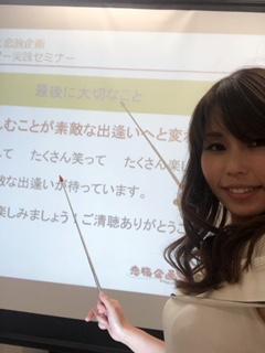 f:id:seikomurasaki2:20180607132255j:plain