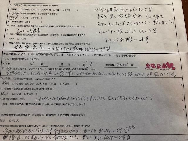 f:id:seikomurasaki2:20180607142759j:plain