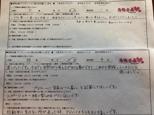 f:id:seikomurasaki2:20180607143036j:plain