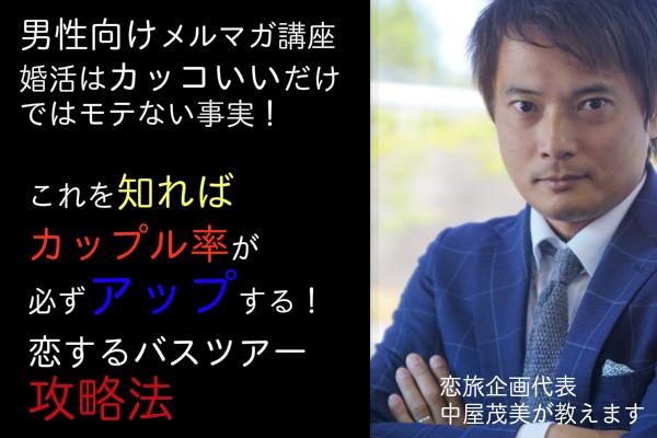 f:id:seikomurasaki2:20180607162454p:plain