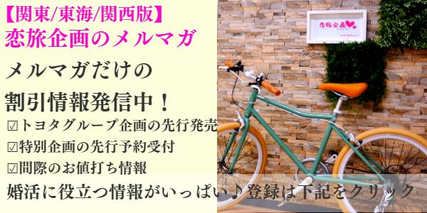 f:id:seikomurasaki2:20180626134743p:plain