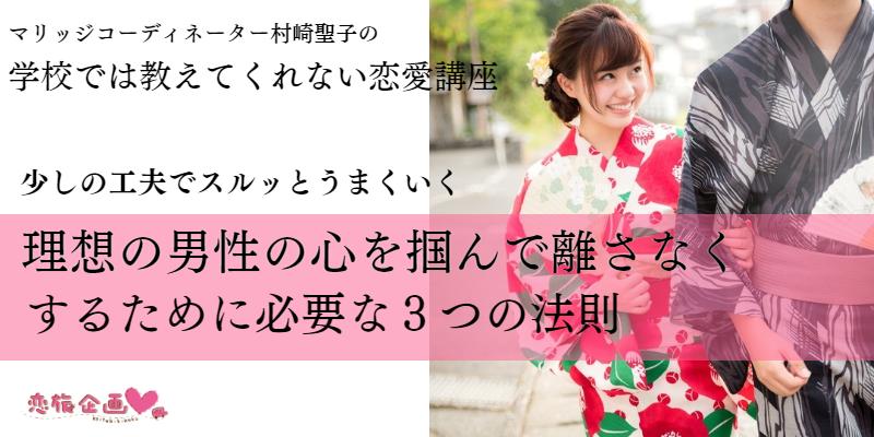 f:id:seikomurasaki2:20180901123909p:plain