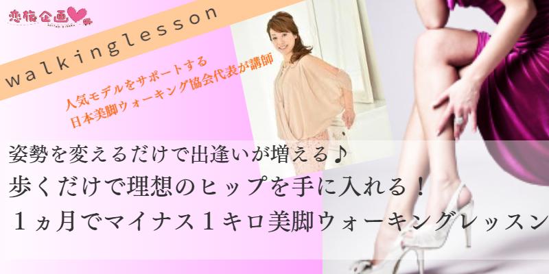 f:id:seikomurasaki2:20180901124100p:plain