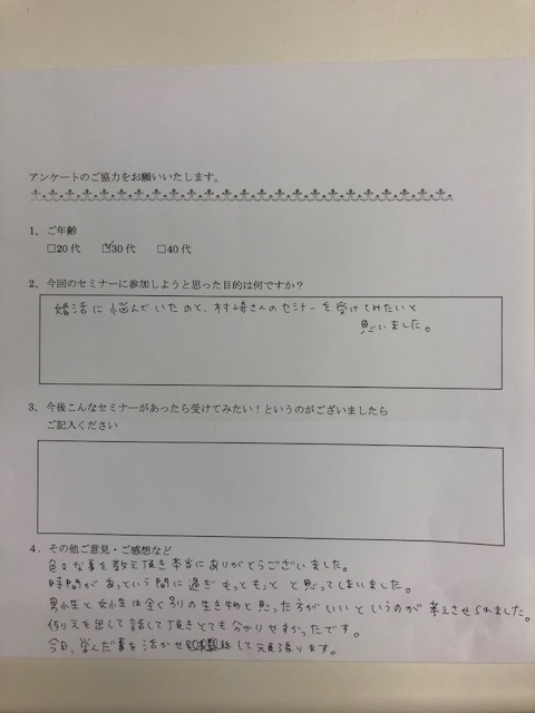 f:id:seikomurasaki2:20180904155037j:plain