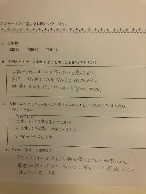 f:id:seikomurasaki2:20180904155049j:plain