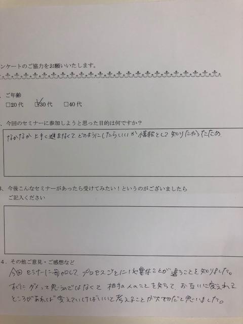 f:id:seikomurasaki2:20180904165733j:plain