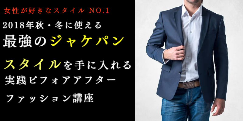 f:id:seikomurasaki2:20181001092145p:plain