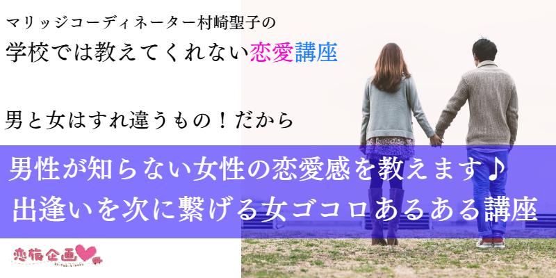 f:id:seikomurasaki2:20181004174242p:plain