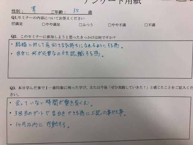 f:id:seikomurasaki2:20181009183946j:plain