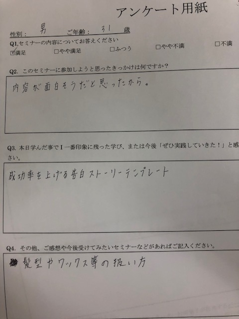 f:id:seikomurasaki2:20181009183956j:plain