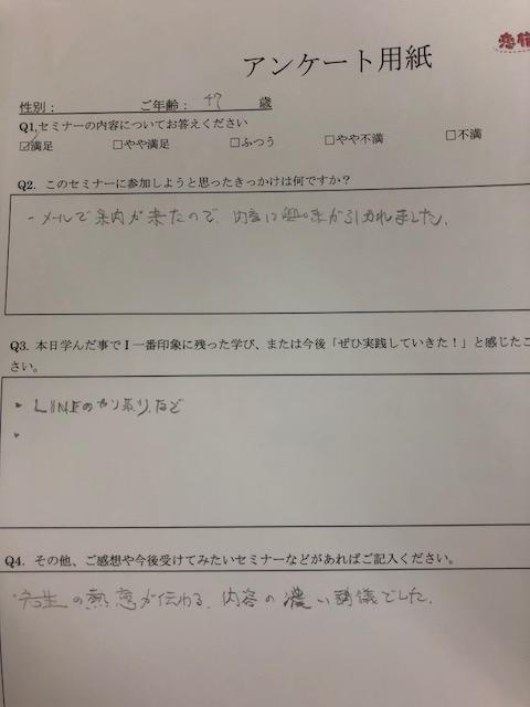 f:id:seikomurasaki2:20181009184005j:plain