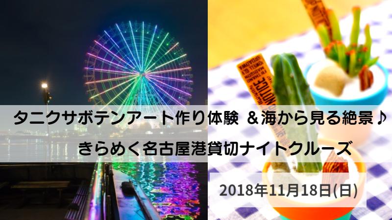 f:id:seikomurasaki2:20181010103831p:plain