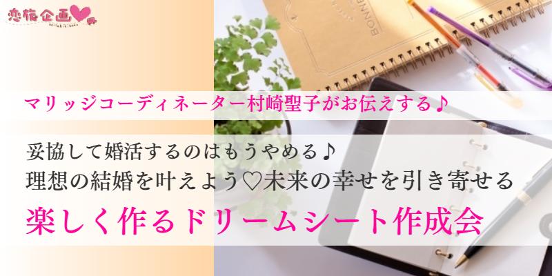 f:id:seikomurasaki2:20181026164543p:plain