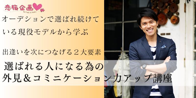 f:id:seikomurasaki2:20181102173426p:plain
