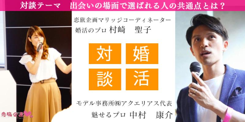 f:id:seikomurasaki2:20181102173918p:plain