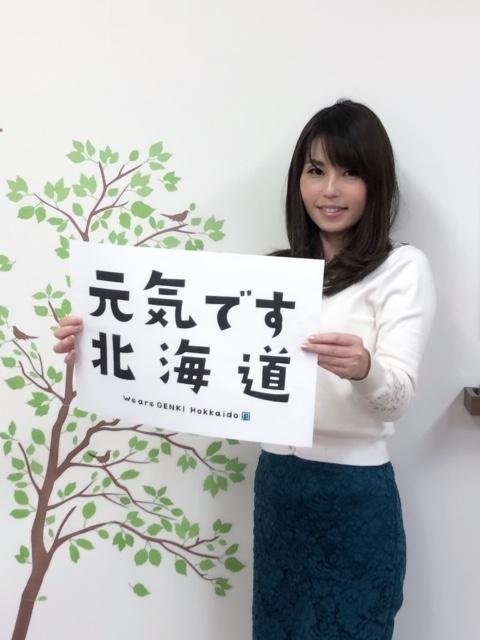 f:id:seikomurasaki2:20181121162254j:plain