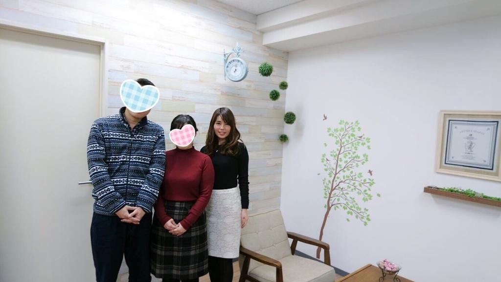 f:id:seikomurasaki2:20190104113235j:plain