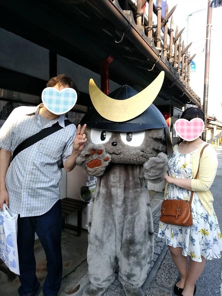 f:id:seikomurasaki2:20190104123617j:plain