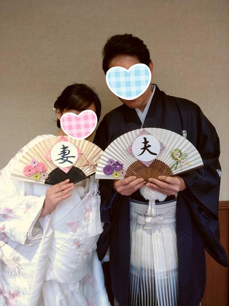 f:id:seikomurasaki2:20190104124009j:plain