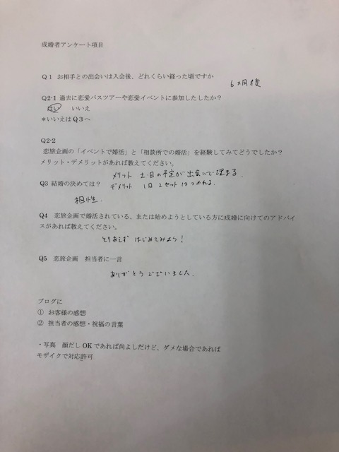 f:id:seikomurasaki2:20190130114908j:plain