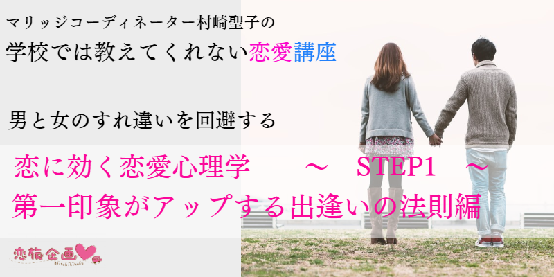 f:id:seikomurasaki2:20190305174703p:plain
