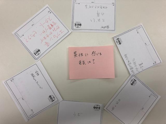 f:id:seikomurasaki2:20190418174722j:plain