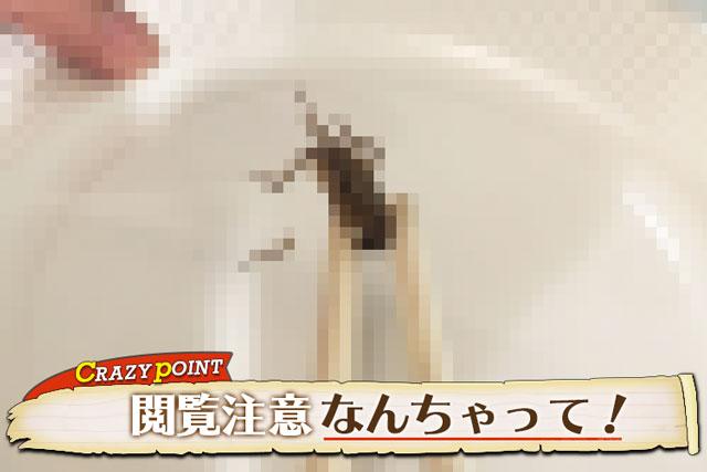 f:id:seikou_neo:20181005152556j:plain