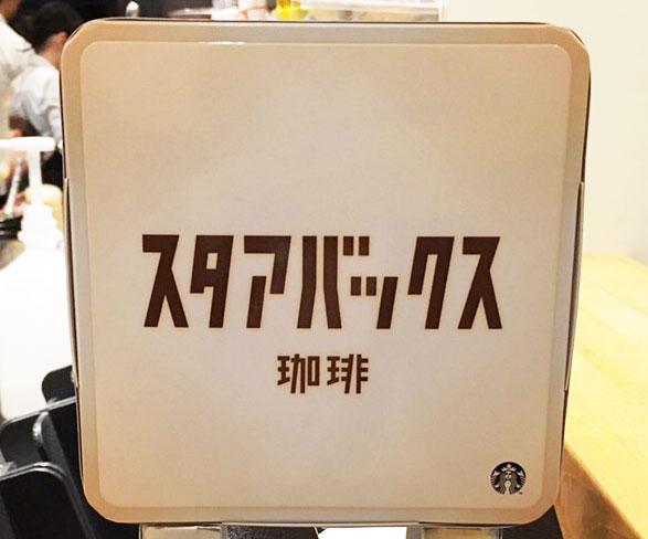 f:id:seikou_neo:20190527145833j:plain