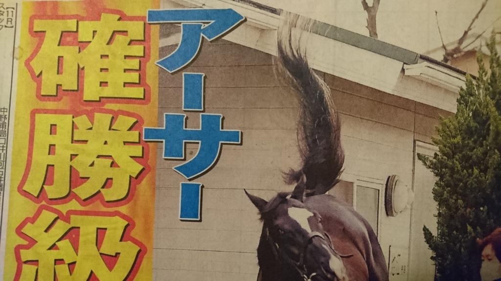 f:id:seikouraikou:20170205054904j:plain