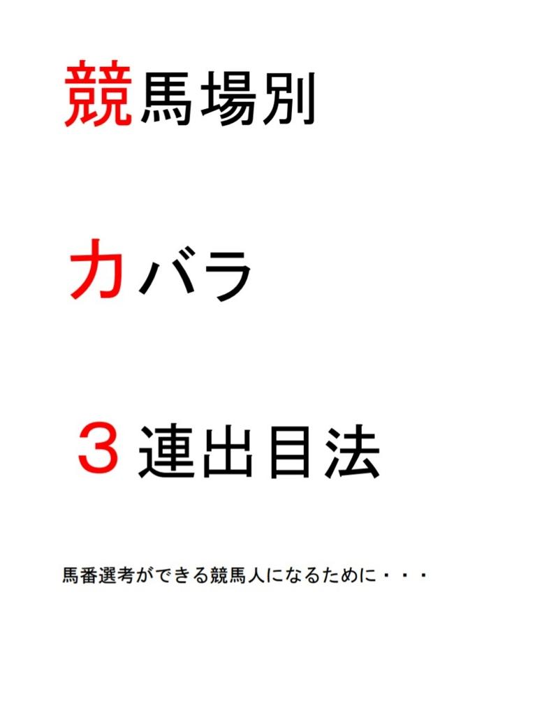 f:id:seikouraikou:20170205063359j:plain