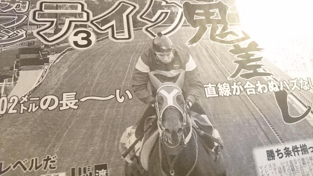 f:id:seikouraikou:20170205072342j:plain