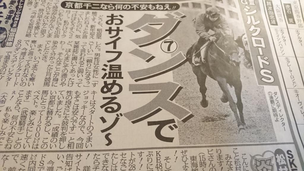 f:id:seikouraikou:20170205072600j:plain