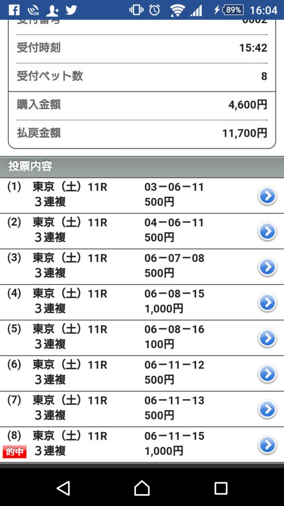 f:id:seikouraikou:20170212113032p:plain