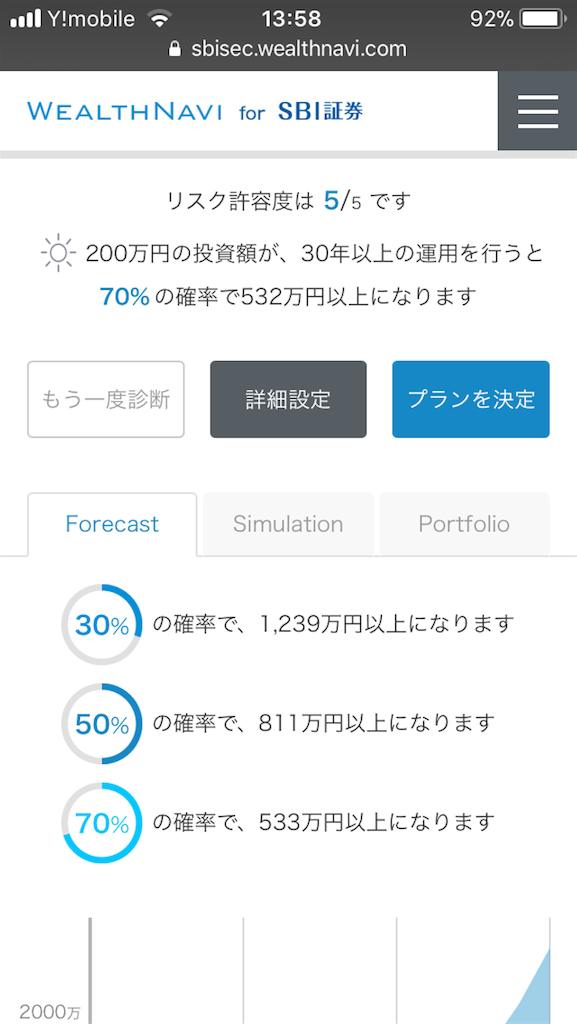 f:id:seikousha:20180227213038p:image