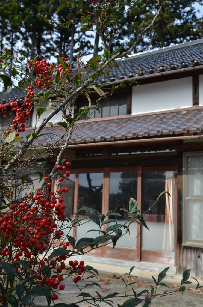 f:id:seikouudoku-sado:20151114143438j:plain
