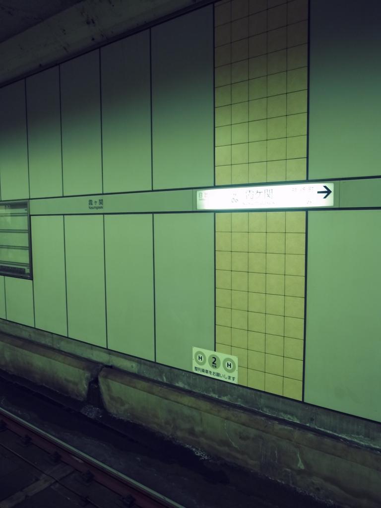 f:id:seikouudoku-sado:20160228005954j:plain