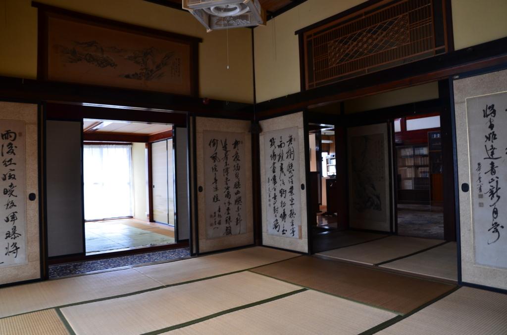 f:id:seikouudoku-sado:20160720235028j:plain