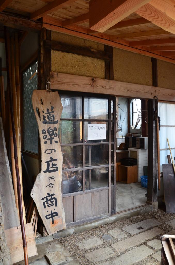 f:id:seikouudoku-sado:20160907214423j:plain