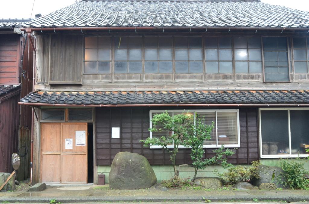 f:id:seikouudoku-sado:20160907214551j:plain