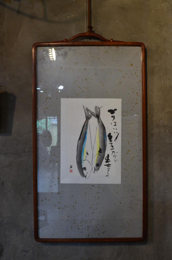 f:id:seikouudoku-sado:20160907215909j:plain