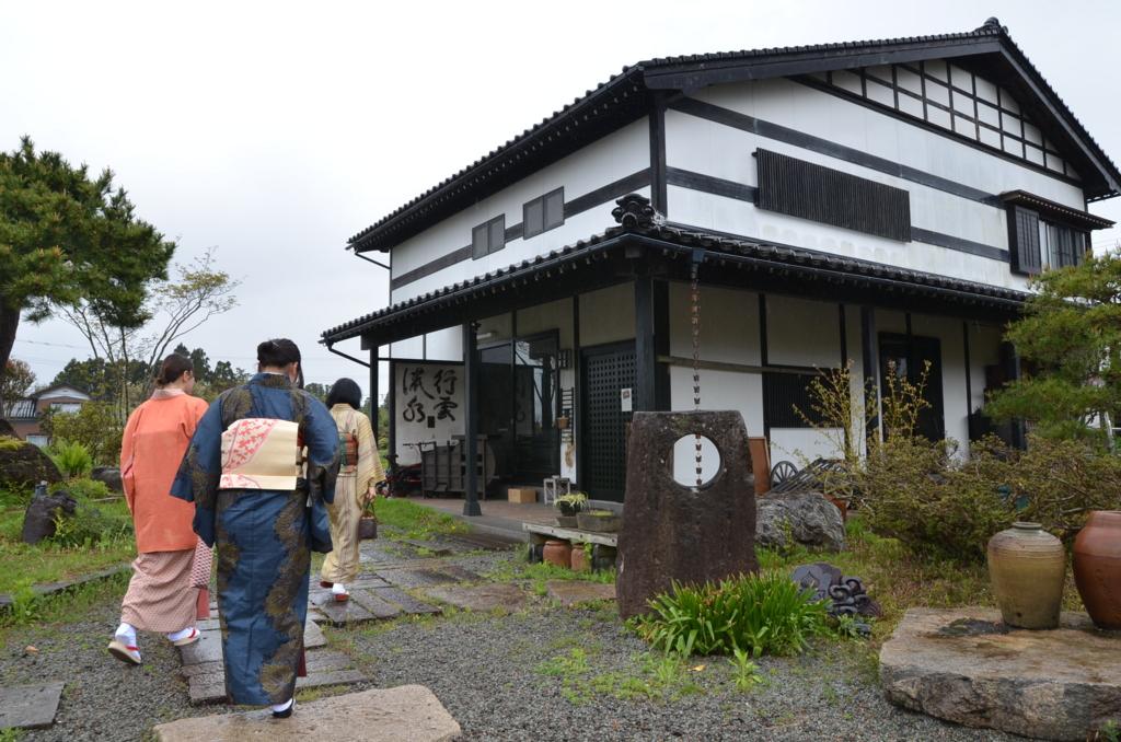 f:id:seikouudoku-sado:20160907224236j:plain