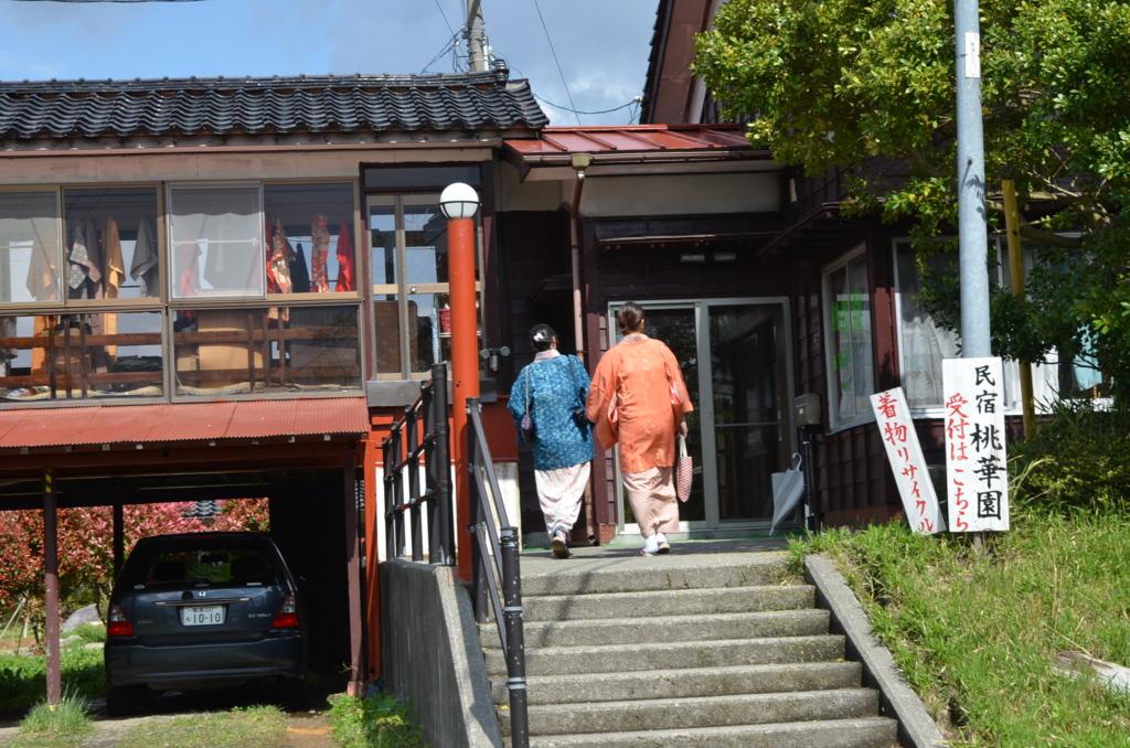 f:id:seikouudoku-sado:20160907224410j:plain