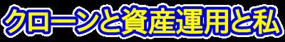 f:id:seimaru0831:20181221195730p:plain