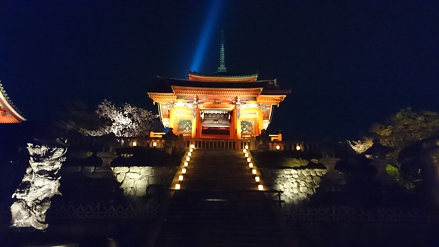 f:id:seimei-no-hana:20180414104349j:plain