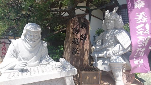 f:id:seimei-no-hana:20180501133900j:plain