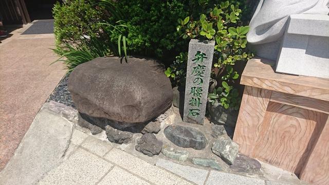 f:id:seimei-no-hana:20180501133934j:plain