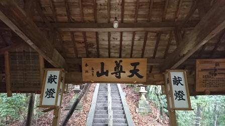 f:id:seimei-no-hana:20180605203743j:plain